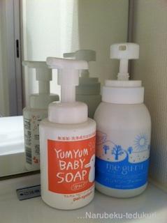 baby soap.jpg