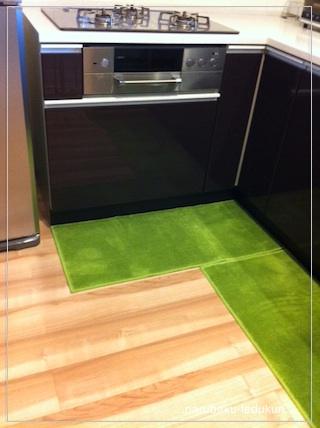 kitchen10061.jpg